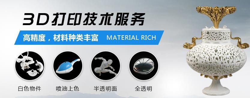 重庆ballbet贝博网站扫描公司